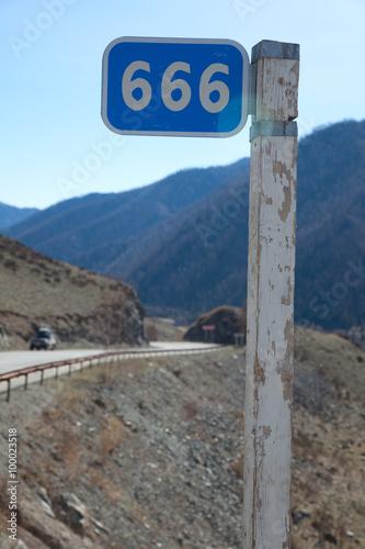 kilometer pole плакат