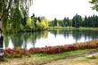 Hawrelak Park Edmonton