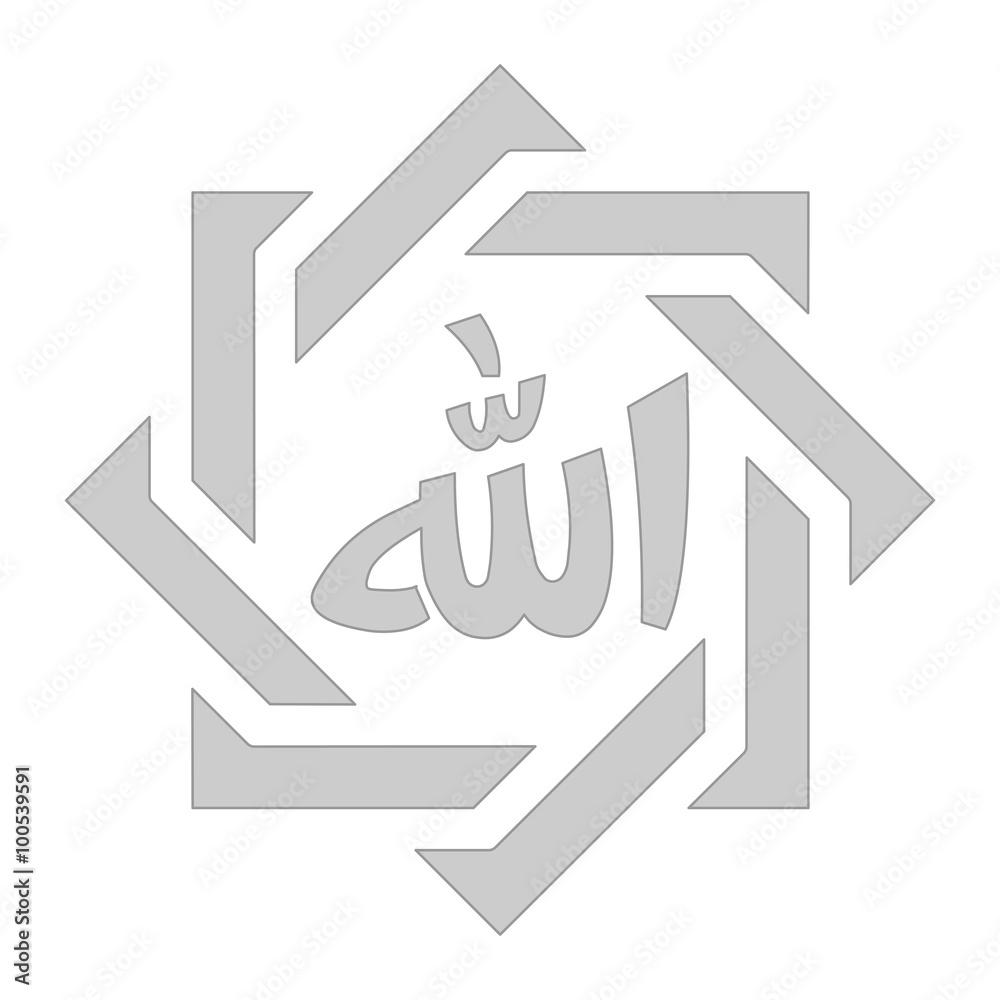 Исламский картинки на фоне природы