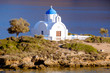 Landscape view of white church at mediterranean beach, Amorgos