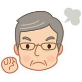 おじいさん 怒っている 表情