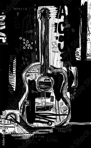Гитара © moypapaboris