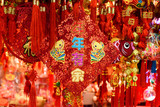 Traditional Chinese new year decorations.The Chinese symbols mean happy and prosperous new year. These decorations are very popular in Spring Festival or Chinese new year.