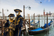 Quadro Couple in carnival mask in Venice.