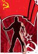 Постер, плакат: Flag Bearer Poster USSR Retro poster with flag bearer holding banner of USSR