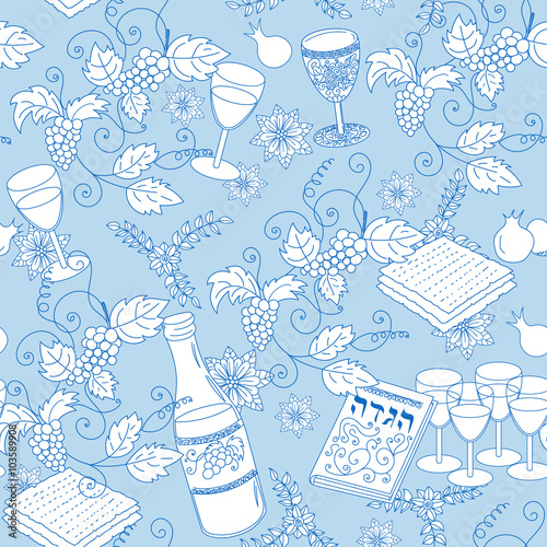 Passover seamless pattern background
