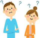 若い夫婦 疑問