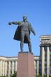 Постер, плакат: Скульптура В И Ленина на Московской площади крупным планом Санкт Петербург
