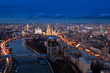 Moscow city (Moscow International Business Center) at night, Russia