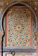 Magnificent ancient Moorish door