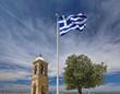 Obrazy na płótnie, fototapety, zdjęcia, fotoobrazy drukowane : Greek Flag