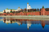 View of Kremlin in Moscow in a beautiful day, Russia