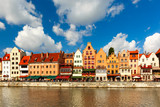 Panorama of Old Town, Dlugie Pobrzeze and Motlawa River, Gdansk, Poland