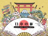Fototapety gorgeous Japan travel poster