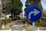 交通標識 矢印