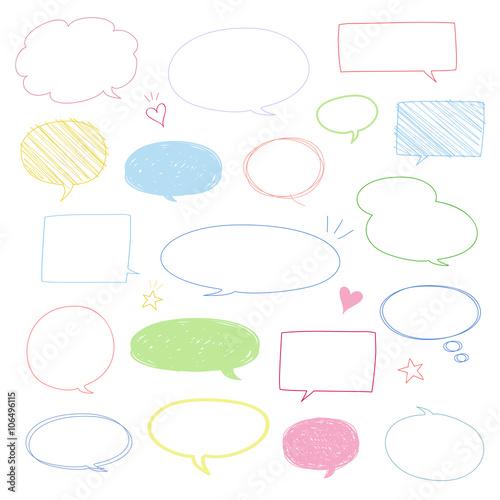 落書き風 カラフルふきだしセット / vector eps10