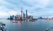panoramic shanghai skyline in nightfall
