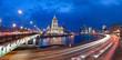 Panorama of Krasnopresnenskaya naberezhnaya with Novoarbatskiy bridge and stalinist skyscraper