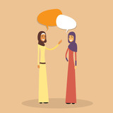 Two Arab Woman Muslim Chat Bubble, Discussion Communication