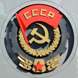 Soviet Emblem. Symbol of the USSR