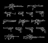Set of weapons. Vector. Isolated