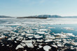 Obrazy na płótnie, fototapety, zdjęcia, fotoobrazy drukowane : Таяние льда на реке Волга