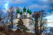 Obrazy na płótnie, fototapety, zdjęcia, fotoobrazy drukowane : Православный храм на холме на фоне разноцветных облаков
