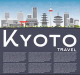 Fototapety Kyoto Skyline with Gray Landmarks, Blue Sky and Copy Space.