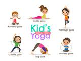 Fototapety yoga kids poses vector illustration