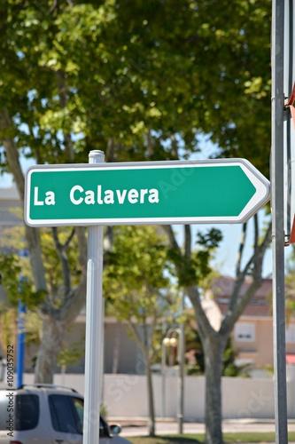 Poster Camino a La Calavera