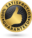 100 percent satisfaction guaranteed golden sign with ribbon, vec
