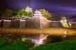 Shimabara Japan Castle