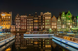 Cityscape with Night Lights, Amsterdam