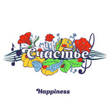 Typography lettering with flower elements on the background. Word Happiness , native language.