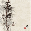 Card with bamboo on vintage background in sumi-e style. Hand-drawn with ink. Contains hieroglyph - happiness, luck
