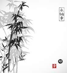 Card with bamboo on white background in sumi-e style. Hand-drawn with ink. Contains hieroglyph - happiness, luck
