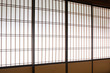 Shoji , Traditional Japanese door,window or room divider consisting .