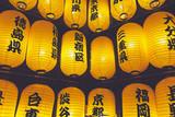 Paper lanterns ,Japan.