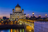 Moscow - Majestic orthodox Cathedral of Christ Saviour illuminated at dusk on bank of Moscow river. It is tallest Orthodox church in world. - 110444378