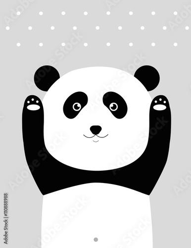 I am panda. - 110888988