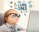 Fototapety Learn Chinese concept with toddler girl
