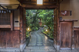 traditional house and garden in Kyoto, Japan