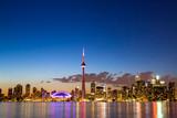 Fototapete Kanada - Orientierungspunkt -