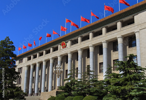 Fotobehang Peking China's Great Hall of the People