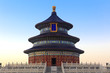 Temple of Heaven at dusk in Beijing, China.