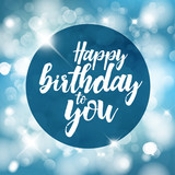 Fototapety Happy birthday vector illustration with lights