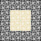 "watazawaddu ""and take provision"" / Arabic Calligraphy in kufi style"