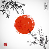 Sun, bamboo and sakura in blossom. Traditional Japanese ink painting sumi-e. Contains hieroglyph - double luck. - 113900382