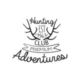 Hunting Club Adventures Vintage Emblem