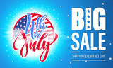 4 July USA Independence Day fireworks sale poster flyer